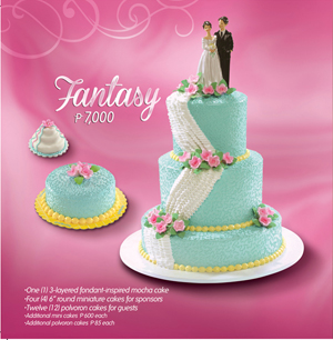 Goldilocks Philippines Wedding Cakes