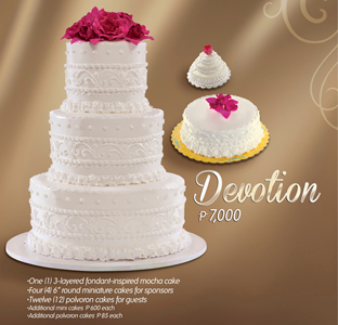 Goldilocks Wedding Cakes Pictures And Price